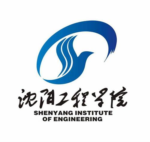 Image result for shenyang institute engineering logo